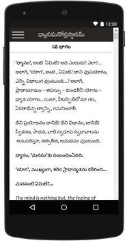 DhyanaManoPrasthan (Tel) apk screenshot
