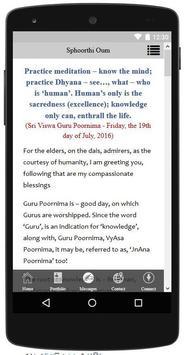 Viswa Sphoorthi Portfolio (E) apk screenshot