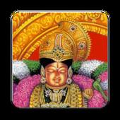 తిరుప్పావై (Thiruppavai) icon