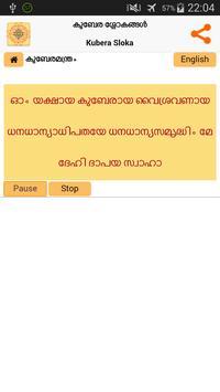 Kubera Sloka - Malayalam apk screenshot