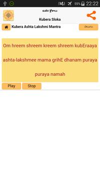 Kubera Sloka - Telugu apk screenshot