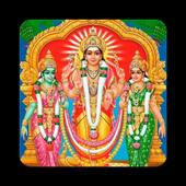 Murugan Sloka - Hindi icon