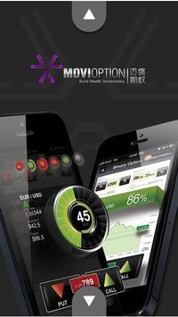 MoviOption迈盛二元期权 poster