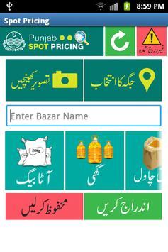 Punjab Spot Pricing poster