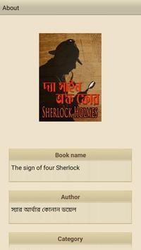 The sign of four [ Sherlock ] apk screenshot
