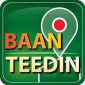BaanTeedin icon