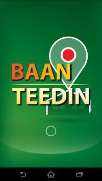 BaanTeedin poster