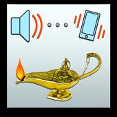 Ringer Genie Lite icon