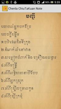 Chenla ChiuTaKuan Note poster