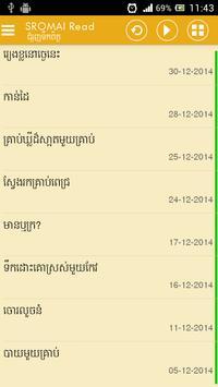 SROMAI Read apk screenshot