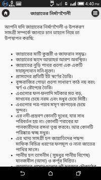 তওবা apk screenshot