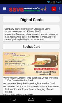 SSVB Bhavya Bachat Store apk screenshot