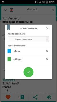 Russian-English dictionary apk screenshot