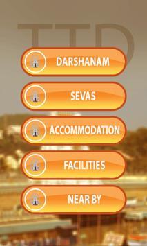 TTD Information apk screenshot