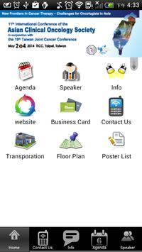 2014 ACOS apk screenshot