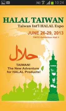 HALAL TAIWAN poster