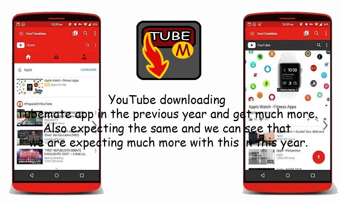 Скачать е приложение для скачивания видео из ютуба