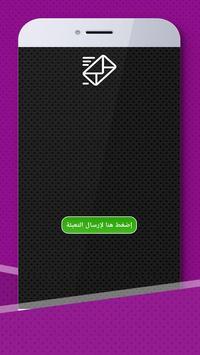 تعبئة الهاتف مجانا Prank apk screenshot