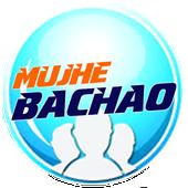 Mujhe Bachao icon