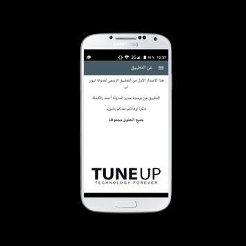 تطبيق مدونة تيون اب Tune Up poster