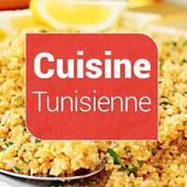 Cuisine Tunisienne Facile icon
