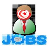 Tunisie Job Concours & Emploi icon