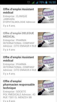Tunisie Job Concours & Emploi apk screenshot