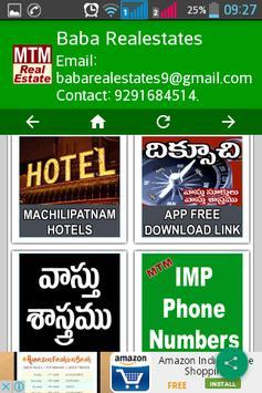 MACHILIPATNAM REALESTATE apk screenshot