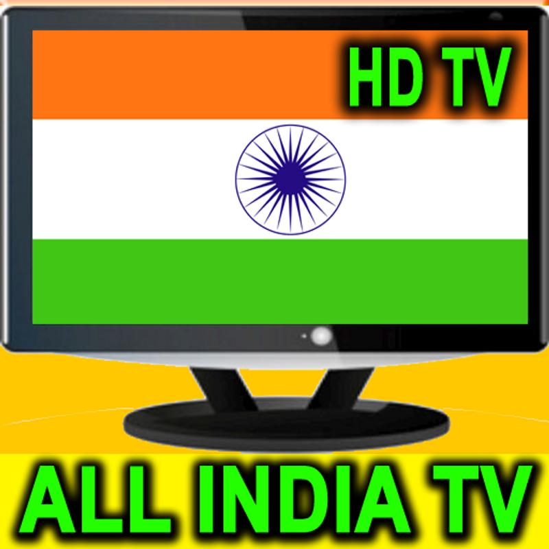 Live India TV Channels All HD APK Download