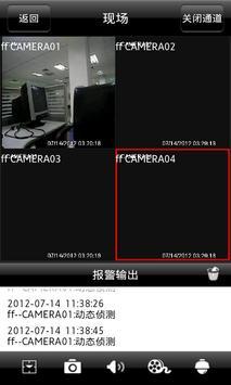 SuperClient apk screenshot