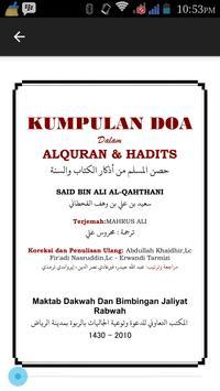 Kumpulan Doa Harian Islami apk screenshot