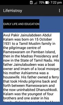 8th Wonder- APJ Abdul Kalam apk screenshot