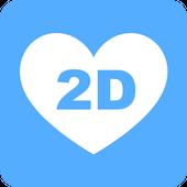 2Date - 交友戀愛 單身拍拖約會 2 Date 國際版 icon