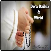 Do'a Dzikir Dan Wirid Islami icon