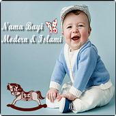 Nama Bayi Modern Dan Islami icon