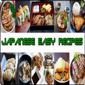 Japanese Easy Recipes icon