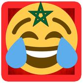 نكت مغربية حمقة icon