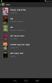 Quillbooks apk screenshot