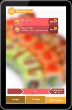 TablePad Menu apk screenshot