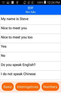 Speak - Talk - Learn Chinese apk screenshot