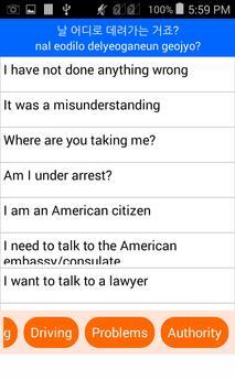Talk - Speak Learn Korean apk screenshot