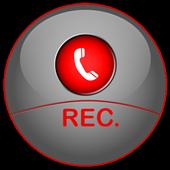 تسجيل جميع المكالمات icon