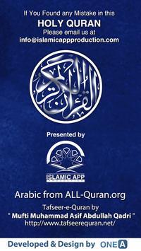 Islamic App Production poster