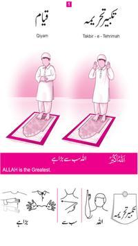 Prayer for deaf apk screenshot