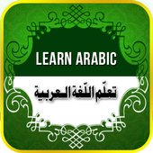 Learn Arabic Education icon