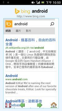 Muti Search Browser apk screenshot