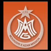 Noorani Takvim (for Gujarat) icon