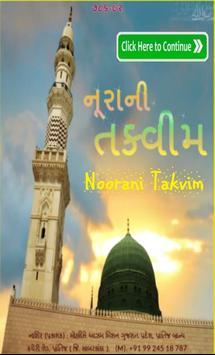 Noorani Takvim (for Gujarat) poster