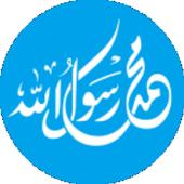 Maulid Nabi icon