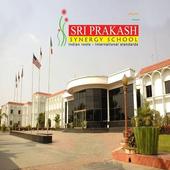 Sri Prakash Schools icon